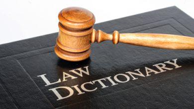Photo of מה זה חוק רישוי עסקים ואיך הוא רלוונטי עבורכם?